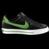 Nike-classic-shoe-green icon