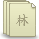 Doc-FontCollection icon
