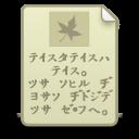 Doc-RichText icon