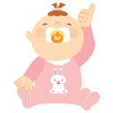 Baby-sucking icon