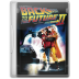 Back-to-the-Future-II icon