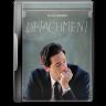 Detachment icon