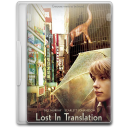 Lost-in-Translation icon