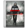 Mission-Impossible-Ghost-Protocol icon
