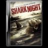 Shark-Night icon