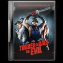 Tucker-Dale-vs-Evil icon