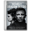 The-Girl-with-the-Dragon-Tattoo icon