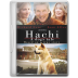 Hachi-A-Dogs-Tale icon