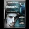 The-Machinist icon