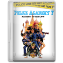 Police-Academy-7-Mission-to-Moscow icon