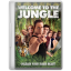 Welcome-to-the-Jungle icon