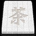 Chalijin icon