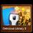 Delicious-Library-2v1 icon