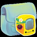 Folder-Computer icon