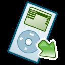 Ipod-mount icon
